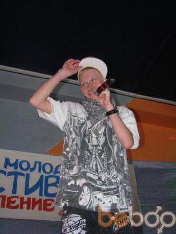 Фото мужчины SadPaulMCZ, Коломна, Россия, 26
