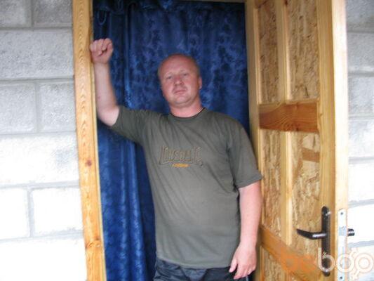 Фото мужчины vadim, Артемовск, Украина, 43
