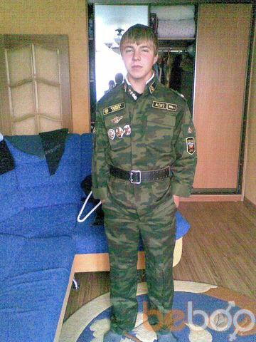 Фото мужчины Ivan, Смоленск, Россия, 24