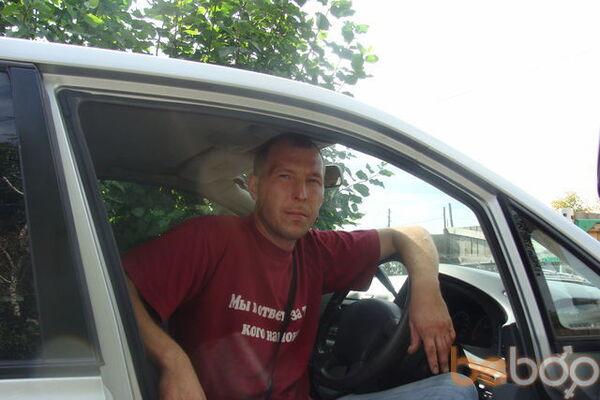 ���� ������� Vlad, ����, ������, 39