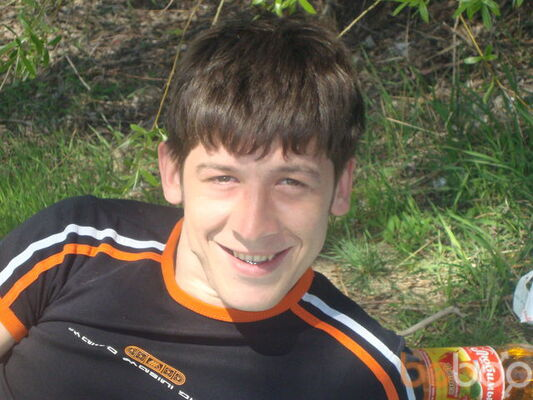 ���� ������� Dima, ����, ������, 28