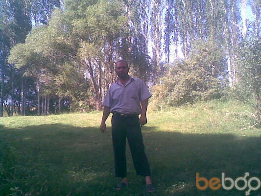 ���� ������� AKIF, ����, �����������, 39