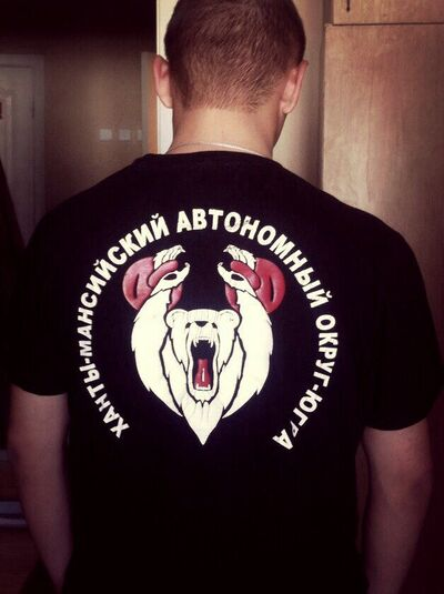 Фото мужчины Антон, Волжский, Россия, 22