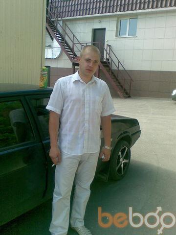 Фото мужчины Artem, Саратов, Россия, 26