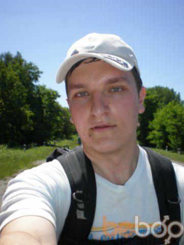 Фото мужчины KamikazE, Ивано-Франково, Украина, 26