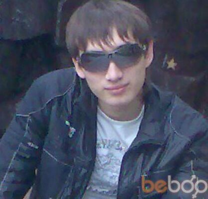 Фото мужчины Ayanvip777, Алматы, Казахстан, 28