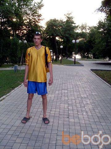 Фото мужчины ligazakon, Мариуполь, Украина, 28
