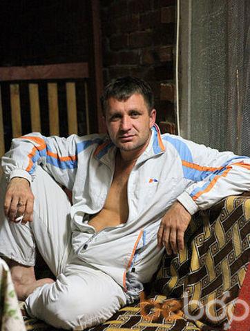 Фото мужчины andre54, Луцк, Украина, 36