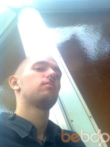 ���� ������� AlexDarkGod, ������-��-����, ������, 25