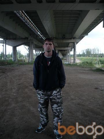 ���� ������� axel, �����-���������, ������, 29