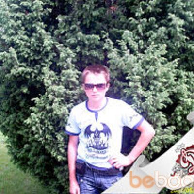 ���� ������� lil jon, ����� �����, �������, 26