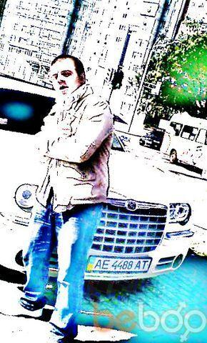 Фото мужчины Tengo, Днепропетровск, Украина, 26