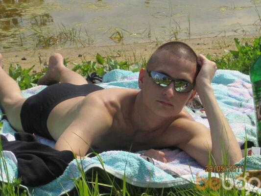Фото мужчины Sergey, Монино, Россия, 30