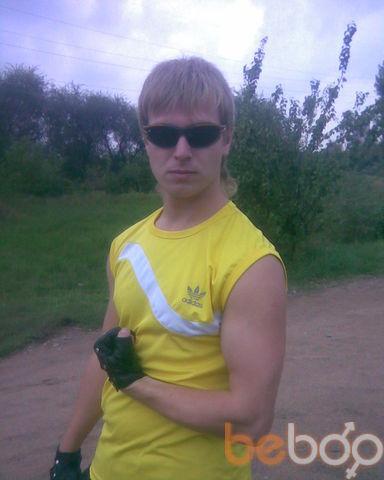 Фото мужчины FLOT, Кривой Рог, Украина, 26