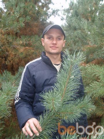 Фото мужчины KazanTip, Полтава, Украина, 31