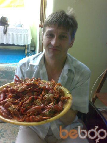 Фото мужчины Валерий, Макеевка, Украина, 48