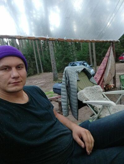 Фото мужчины Dima, Москва, Россия, 29