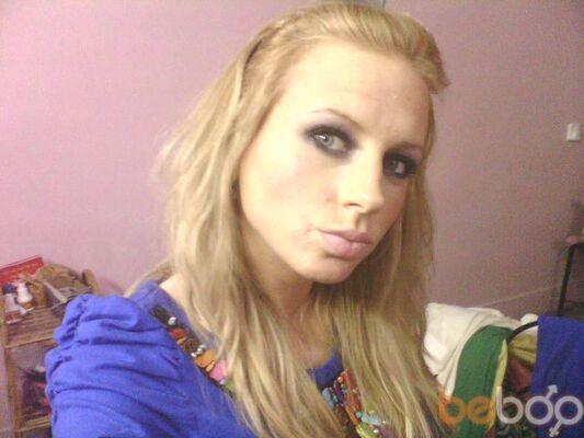 ���� ������� SeXy MaYa, ���������, ��������, 26