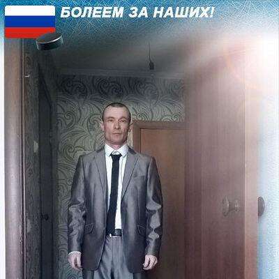 Фото мужчины Сергей, Чита, Россия, 34