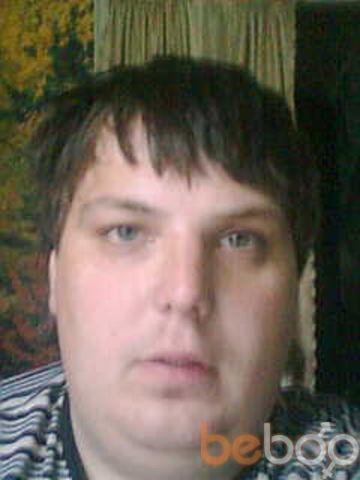 Фото мужчины MINKA5, Аша, Россия, 29