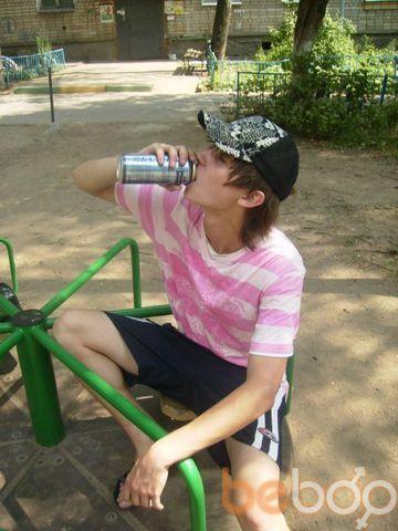 Фото мужчины Alexandro, Нижний Новгород, Россия, 27