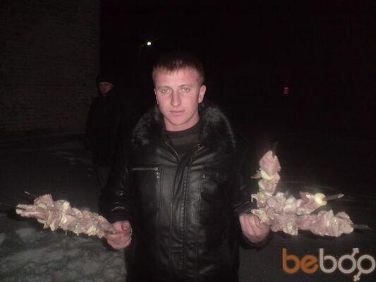 Фото мужчины Flesh, Черкассы, Украина, 29