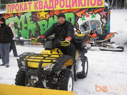 Фото мужчины prokop, Минск, Беларусь, 50