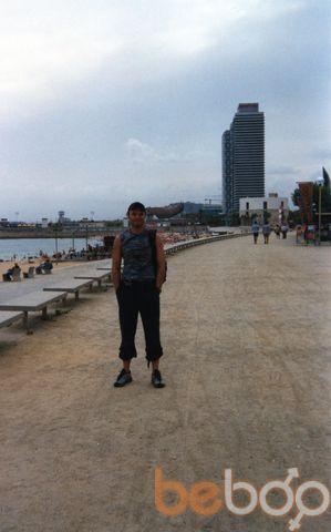 Фото мужчины alexelektrix, Черкассы, Украина, 36