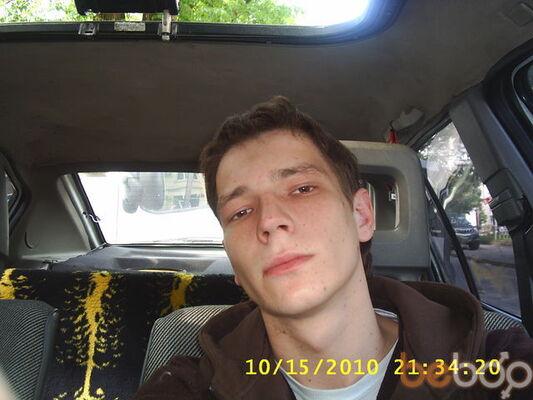 Фото мужчины vitalka, Киев, Украина, 30