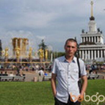 ���� ������� Andrei, ������, ������, 29