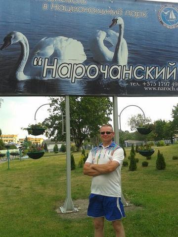 Фото мужчины Nikolai, Могилёв, Беларусь, 40