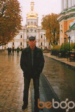Фото мужчины Lykov, Донецк, Украина, 33