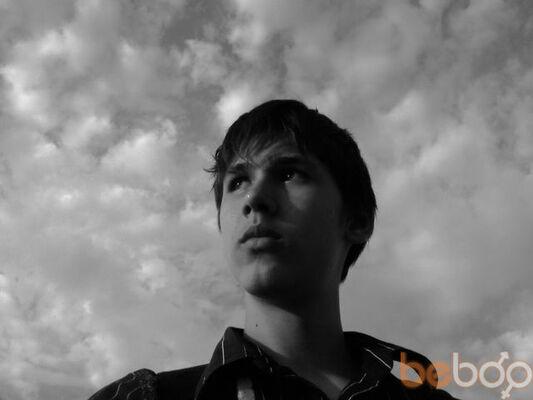 Фото мужчины Aptem, Днестровск, Молдова, 23