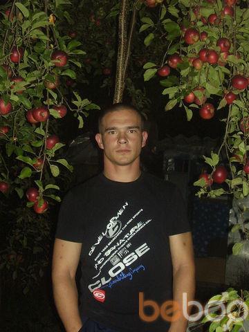 ���� ������� uzbek, �������, �������, 29
