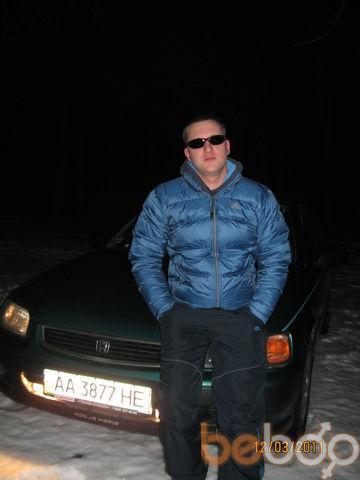 Фото мужчины Dimas, Киев, Украина, 33