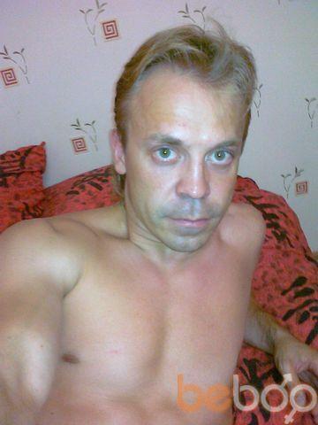 ���� ������� Serg, ������, ������, 41