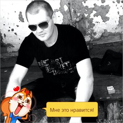 Фото мужчины Сергей, Краснодар, Россия, 25