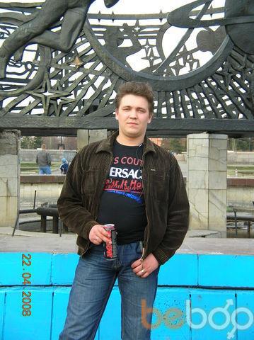 Фото мужчины Bazilleo, Барнаул, Россия, 33