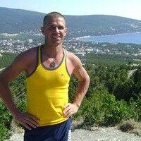 Фото мужчины Витюха, Санкт-Петербург, Россия, 31