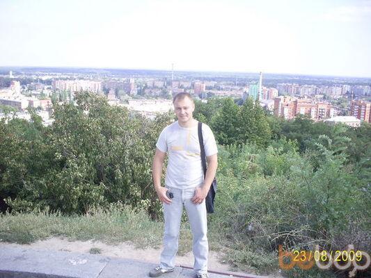 Фото мужчины tsa2879, Киев, Украина, 37