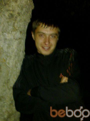 Фото мужчины Dima, Новоомский, Россия, 31