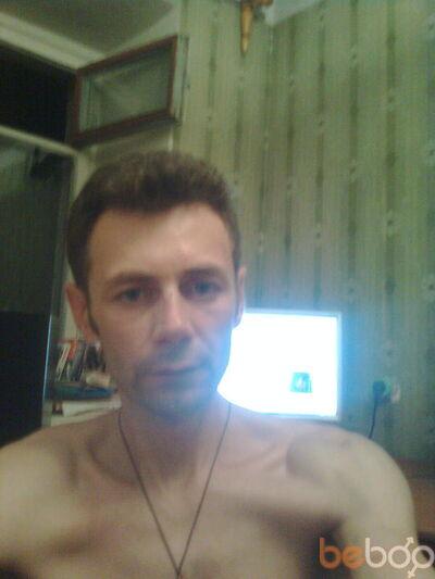 Фото мужчины Мартовск Кот, Воткинск, Россия, 41