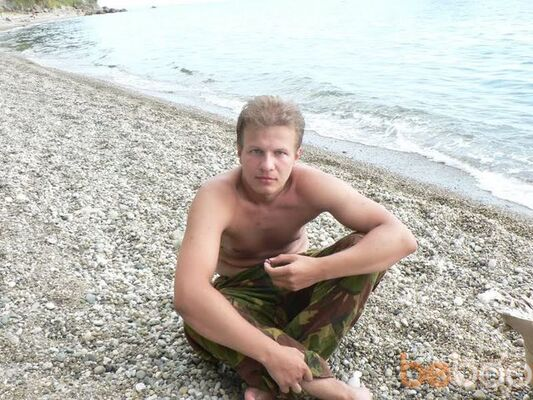 Фото мужчины Хани, Москва, Россия, 31