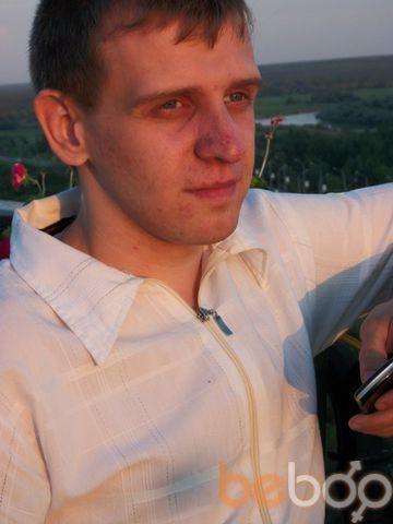 Фото мужчины Lapochka, Владимир, Россия, 28
