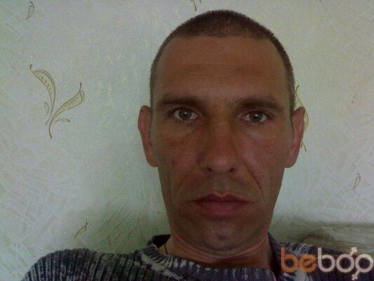 Фото мужчины демон, Евпатория, Россия, 40