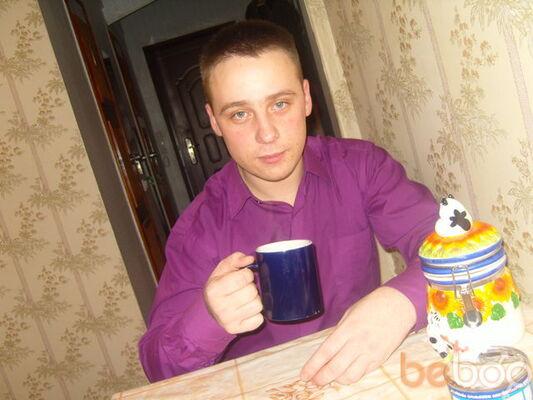 Фото мужчины Dimon_DD, Димитровград, Россия, 27