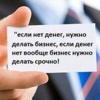 Фото мужчины Иван, Мелитополь, Украина, 29