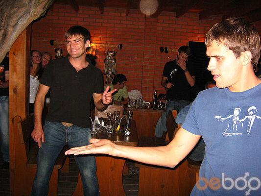 Фото мужчины alentin, Измаил, Украина, 31