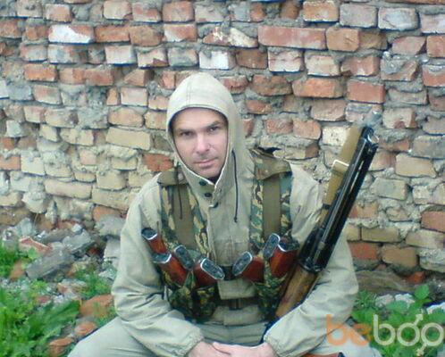 Фото мужчины eros, Воронеж, Россия, 39