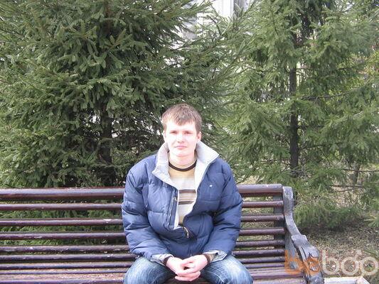 Фото мужчины Кондор, Николаев, Украина, 31